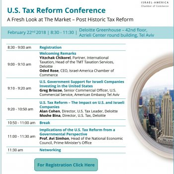 U.S. Tax Reform Conference February 22 in Tel Aviv